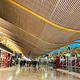 巴拉哈斯机场