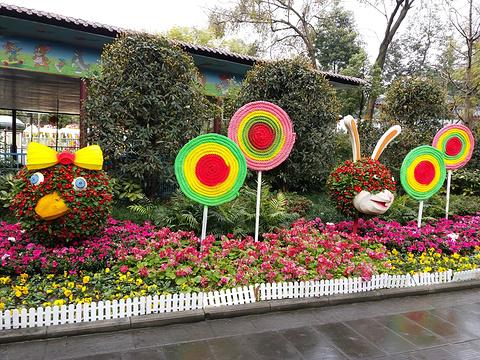成都市文化公园