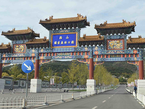 北京西山国家森林公园旅游景点图片