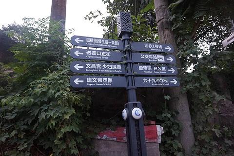 磁器口古镇旅游景点攻略图