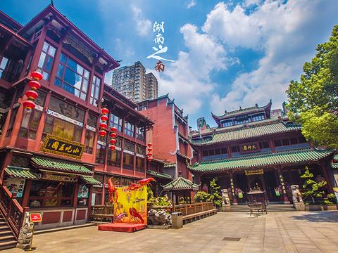 火宫殿(坡子街总店)旅游景点图片