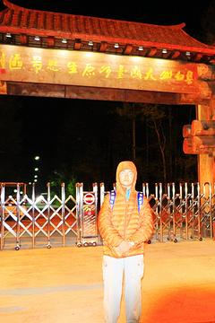 大戏台河风景区旅游景点攻略图