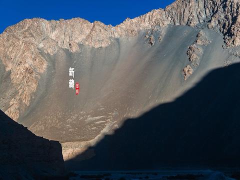 乔戈里峰旅游景点图片