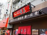 宫古岛市旅游景点攻略图片