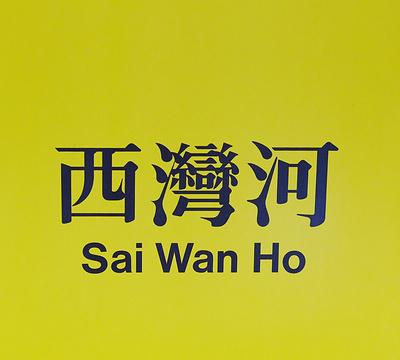 香港岛旅游景点攻略图