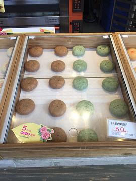 嘉华鲜花饼旅游景点攻略图