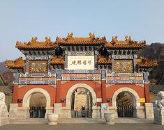 北京【平谷-顺义】丫髻山+焦庄户地道战遗址