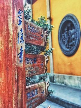 灵隐寺旅游景点攻略图
