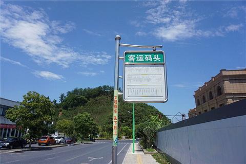 千岛湖客运码头旅游景点攻略图