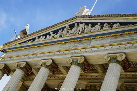雅典大学的图片