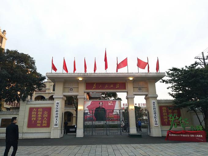 观澜湖华谊冯小刚电影公社图片