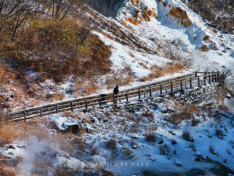 登别地狱谷旅游景点图片