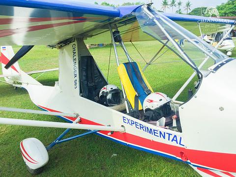 清迈滑翔机冒险之旅