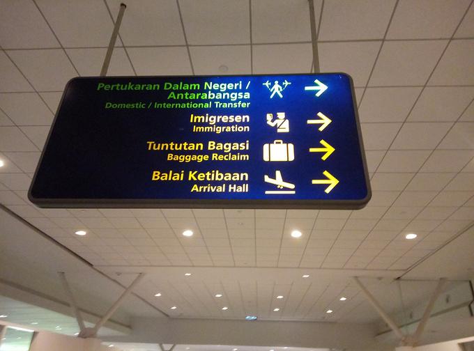 南宁吴圩国际机场图片