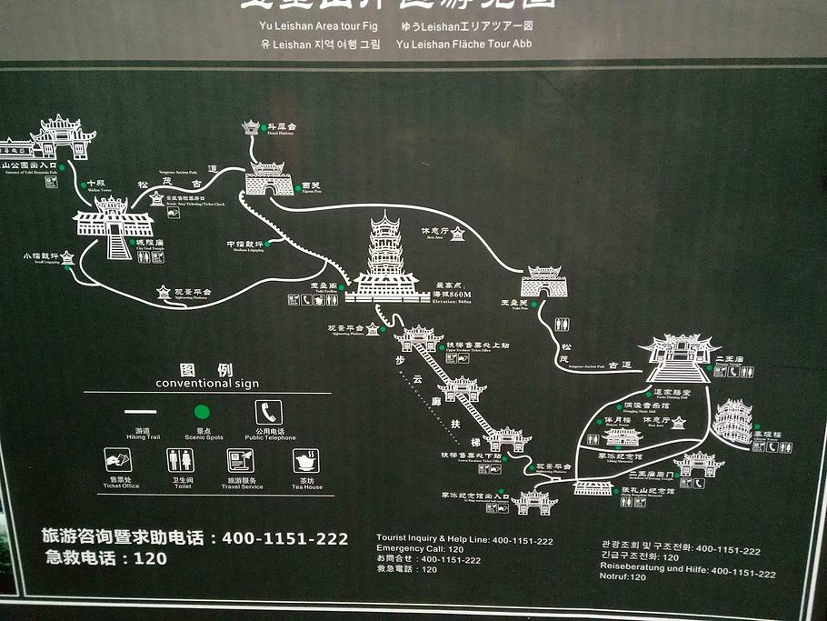 都江堰景区旅游导图