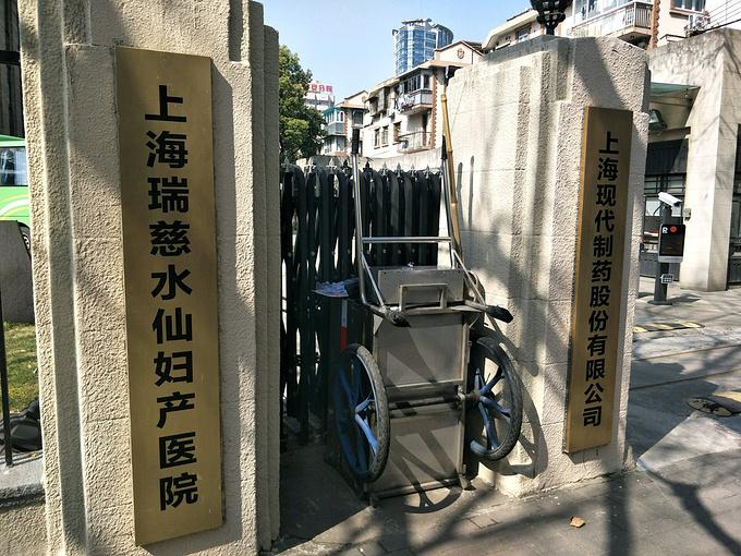 北京西路图片