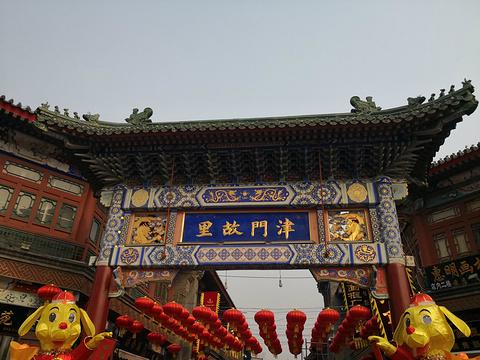 天津古玩城
