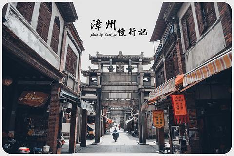 漳州旅游景点图片