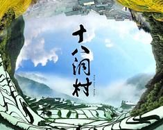 美的让人想私奔的如画湘西,多的是比凤凰还诗意的古镇
