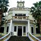 广州湾法国公使署旧址