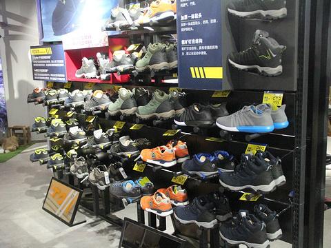 亚泰富苑购物中心旅游景点图片