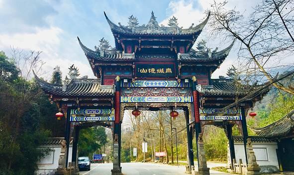青城后山,没进都江堰的都江堰之旅