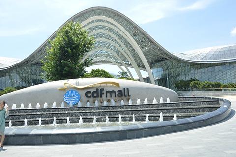 三亚国际免税城旅游景点攻略图
