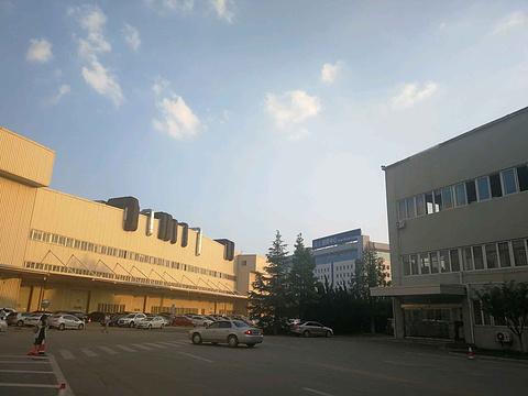 海尔工业园旅游景点图片