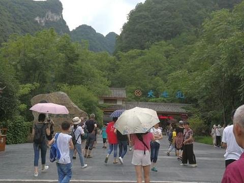 荔波樟江景区旅游景点攻略图