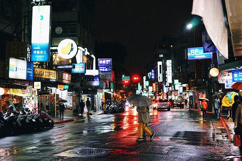 师大夜市旅游景点攻略图