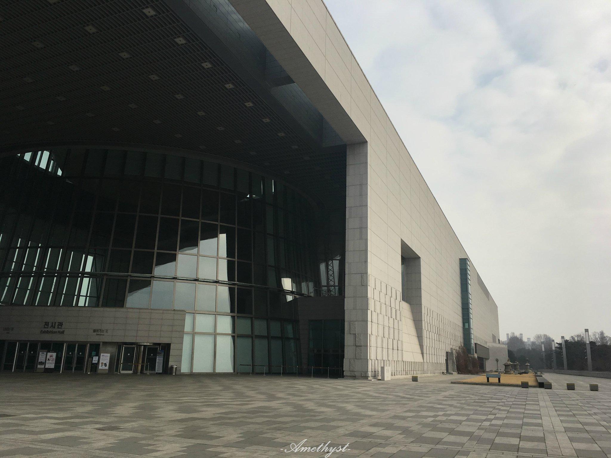 国立中央博物馆