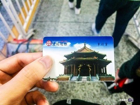 长春火车站旅游景点图片
