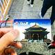 长春火车站