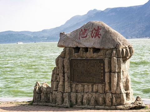 滇池西山索道旅游景点图片