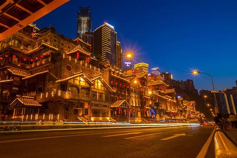 重庆旅游图片