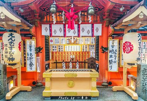 地主神社的图片