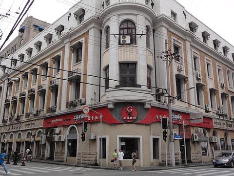 上海姥姥家常饭馆旅游景点图片