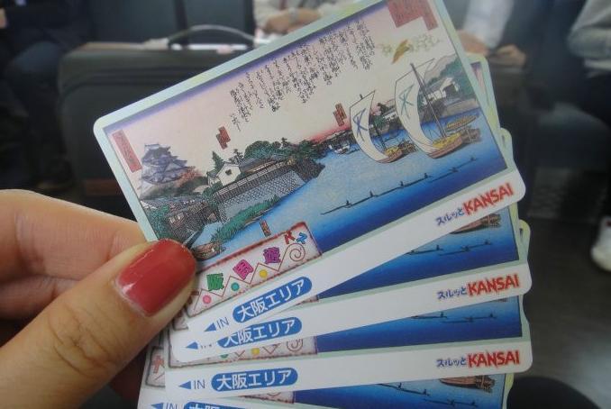大阪周游卡图片