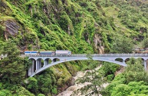 中尼友谊桥
