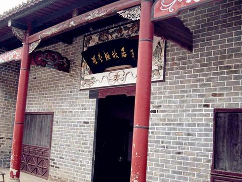罗荣桓故居旅游景点图片