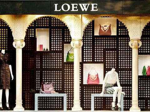 Loewe旅游景点图片