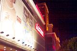 步步高超市(晶珠广场)