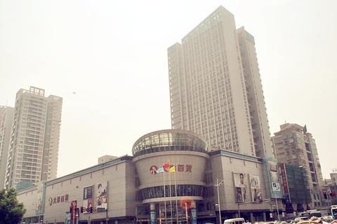 衡阳大洋百货购物中心
