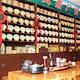 雨林普洱茶店