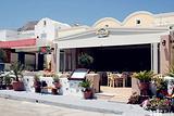 Naoussa Tavern