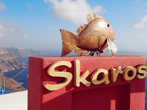Skaros Fish Taverna旅游景点图片