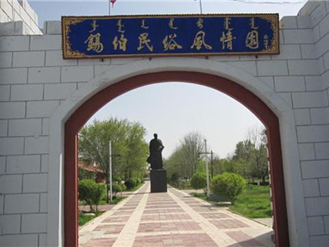锡伯民族博物院旅游景点图片