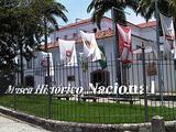 巴西国家历史博物馆