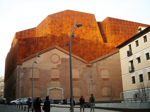 卡伊莎文化中心