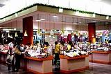 印度尼西亚购物广场